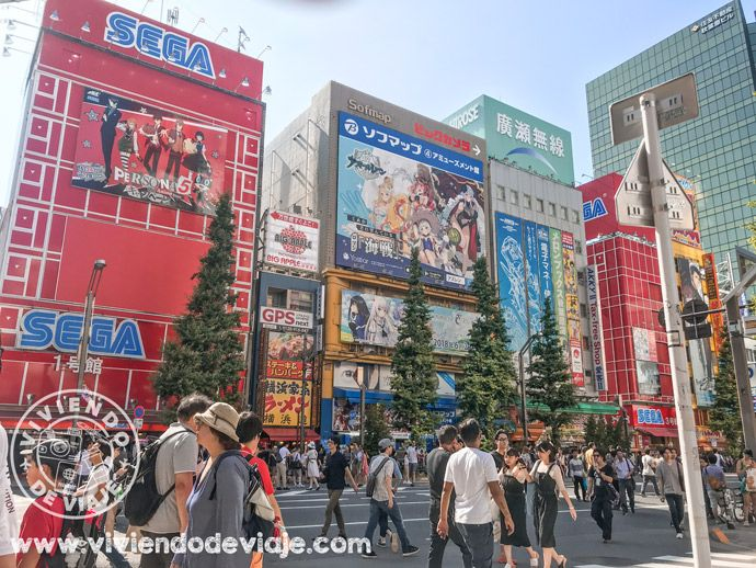 Akihabara, imprescindible en Tokio